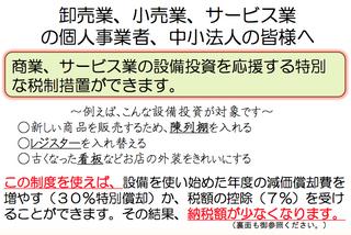 スクリーンショット 2013-05-13 21.54.10.png