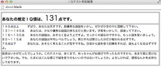 スクリーンショット 2013-06-08 17.09.56.png